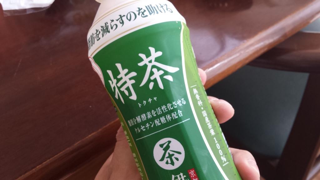 f:id:yusuke1040:20160807184852j:plain