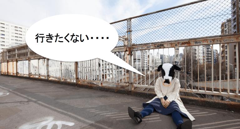 f:id:yusuke1040:20161108230802p:plain