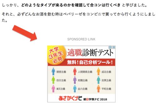 f:id:yusuke1040:20161117233105p:plain