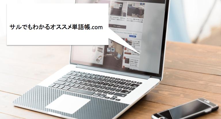 f:id:yusuke1040:20161117235059p:plain