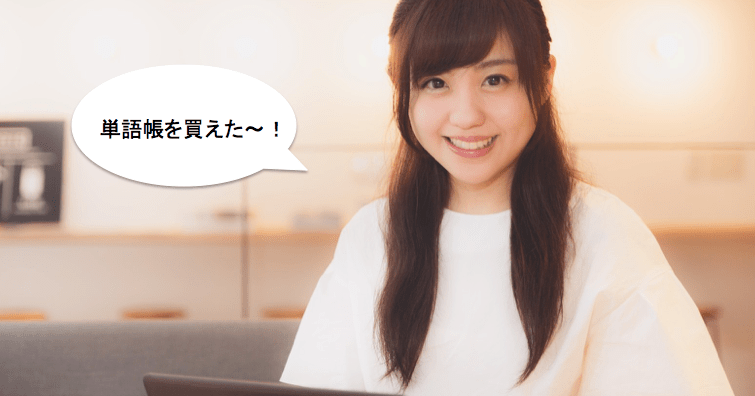 f:id:yusuke1040:20161117235722p:plain
