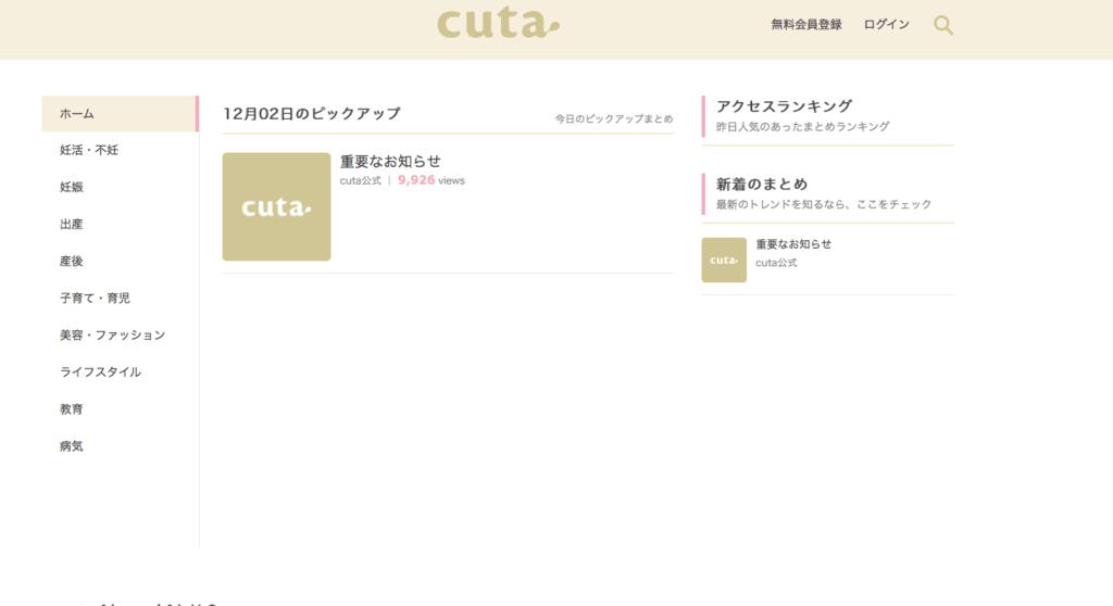 f:id:yusuke1040:20161202154859p:plain