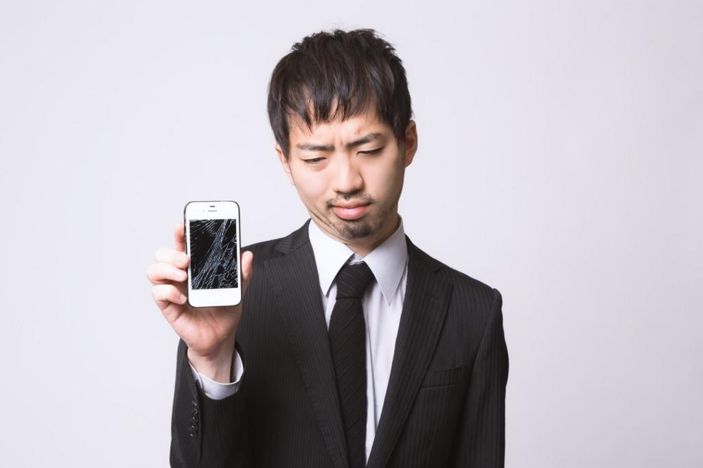 f:id:yusuke1040:20170121153903j:plain