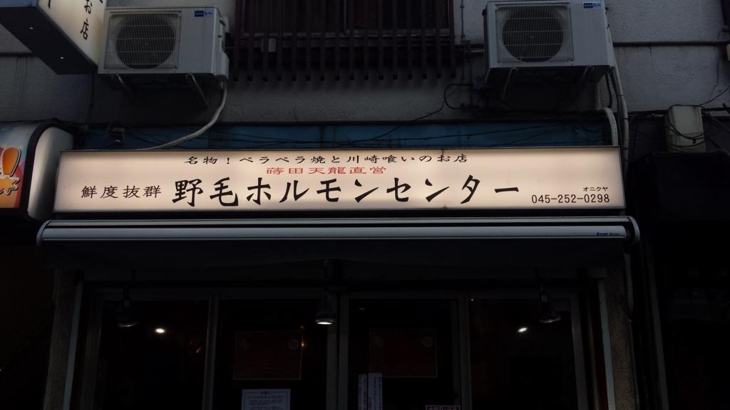 f:id:yusuke1040:20170130201508j:plain