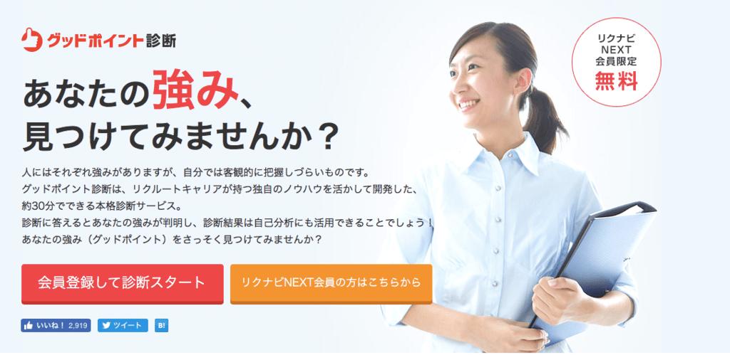 f:id:yusuke1040:20170131203318p:plain