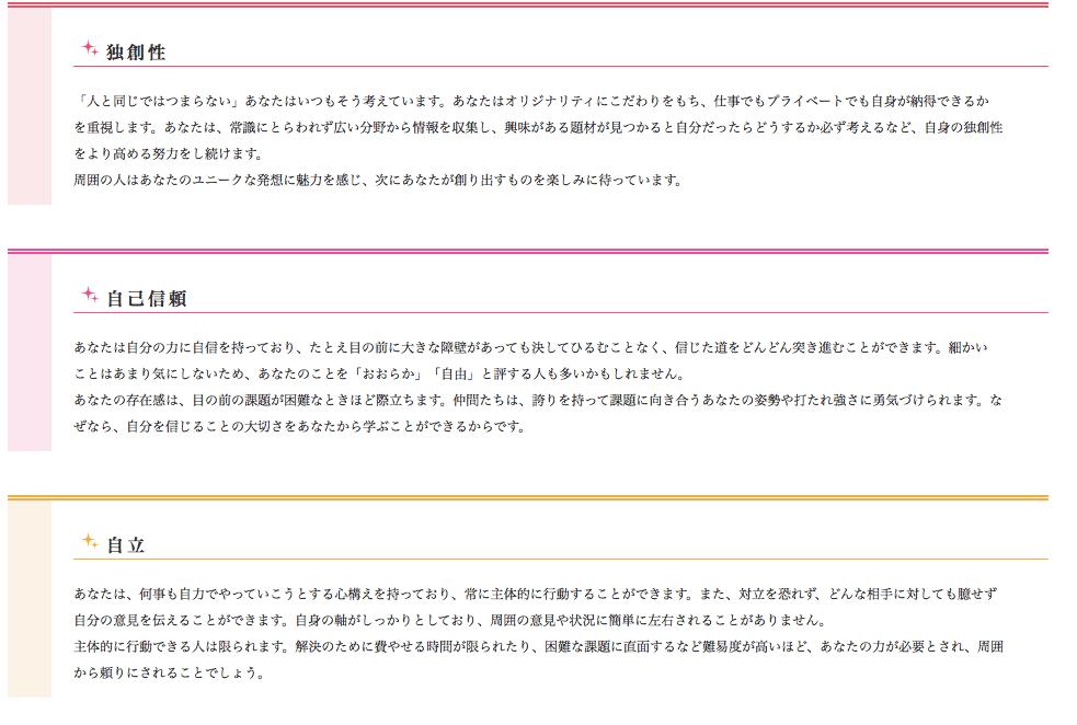 f:id:yusuke1040:20170131214452p:plain