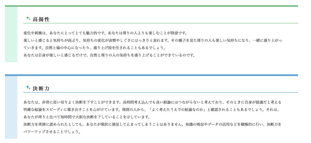 f:id:yusuke1040:20170131214456p:plain