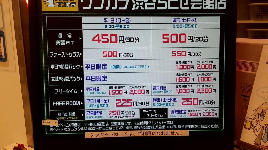f:id:yusuke1040:20170207234902j:plain