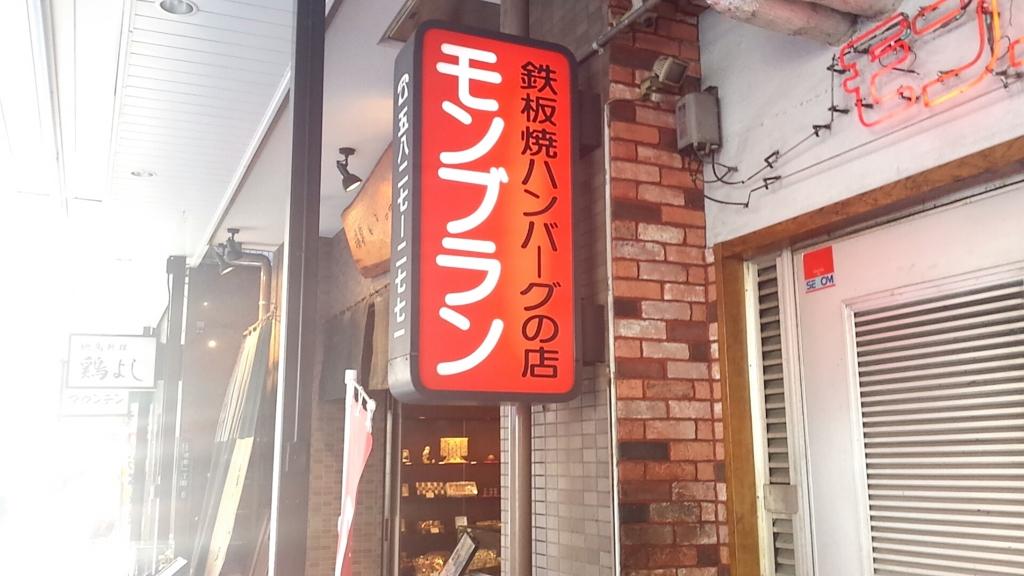 f:id:yusuke1040:20170214232327j:plain