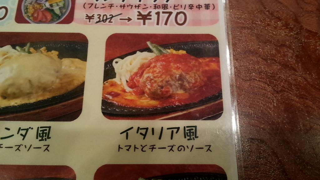 f:id:yusuke1040:20170214233128j:plain