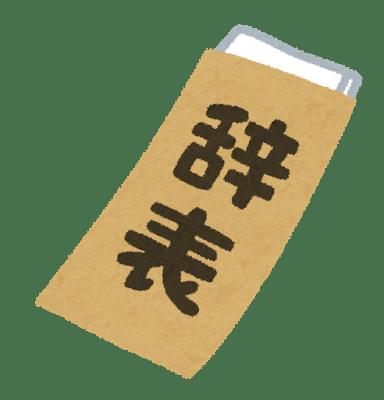 f:id:yusuke1040:20170423232215p:plain