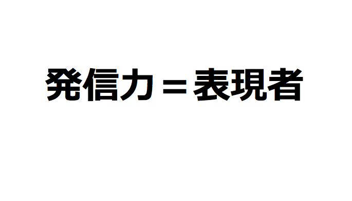 f:id:yusuke1040:20170606001136p:plain
