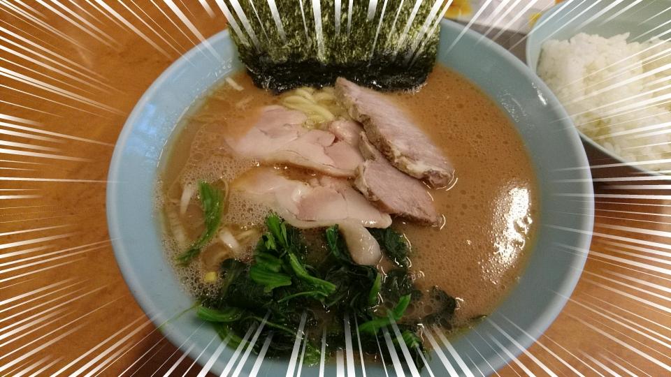 f:id:yusuke1040:20180201171551j:plain