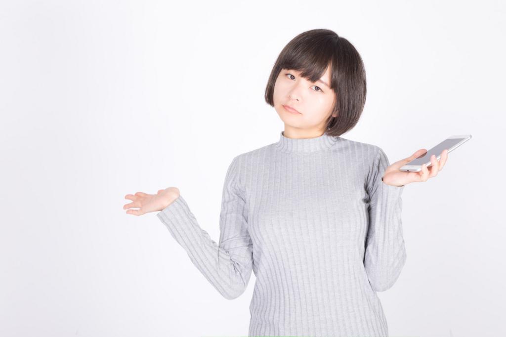 f:id:yusuke1040:20180320004732j:plain