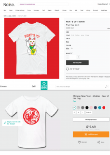 Chinese New Year CNY themed t-shirts naiise
