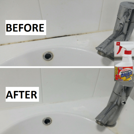 Before & After using Mold & Mildew Remover from Daiso posted by one customer