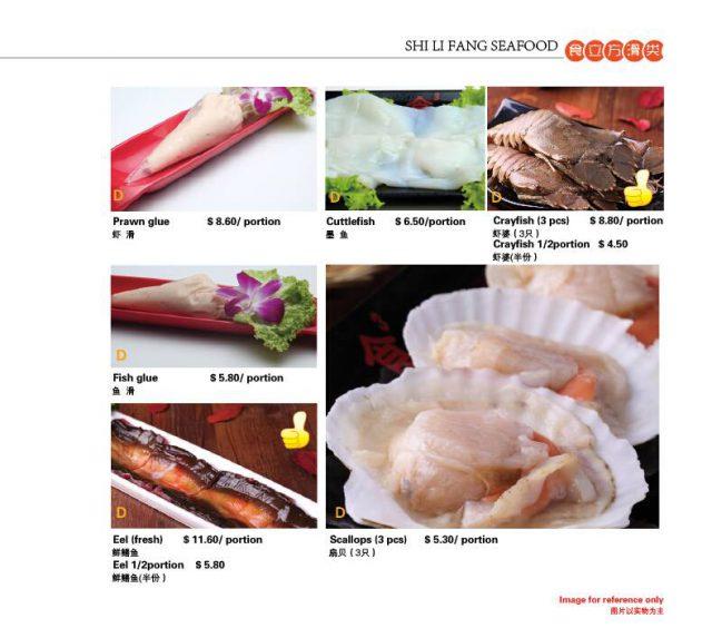 Shi Li Fang Seafood Selection