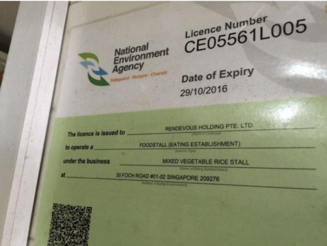 NEA Hawker License