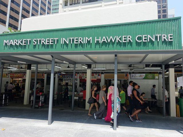 market street interim