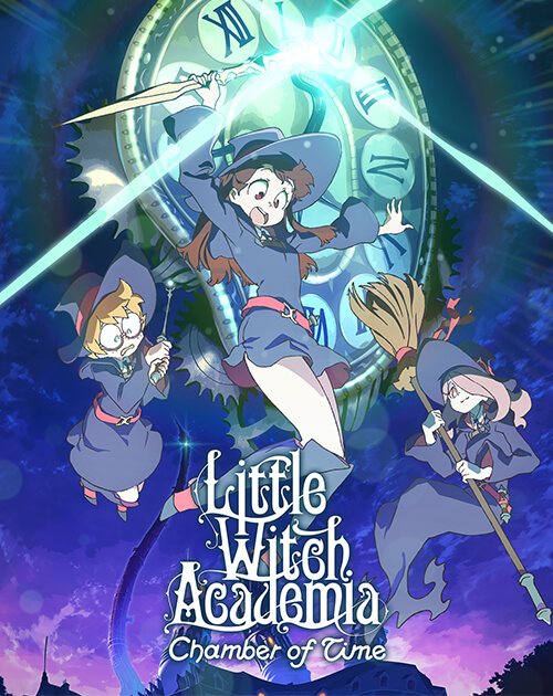 BANDAI NAMCO Entertainment America   Games   Little Witch Academia     Little Witch Academia  Chamber of Time