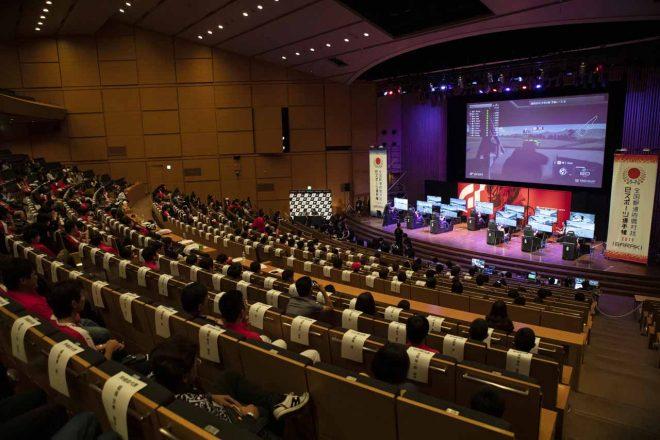 2019年茨城国体大会での会場の様子
