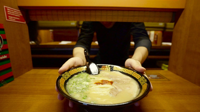 Image result for ichiran nyc