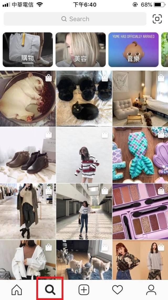 手機頁面的Instagram探索頁面,可以尋找各種熱門貼文與帳號。