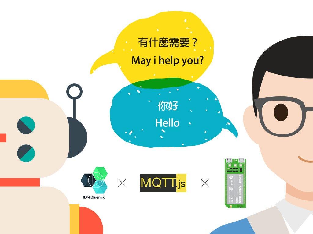 打造我的聊天機器人! – Maker Cup – Medium