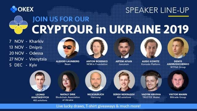 OKEx Cryptour Ukraine 2019