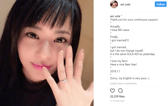 Aoi Is Called Teacher Sola By Many Of Her Fans In China Because She Ostensibly Provided Some Much Needed Sexual Education To A Generation Of Chinese