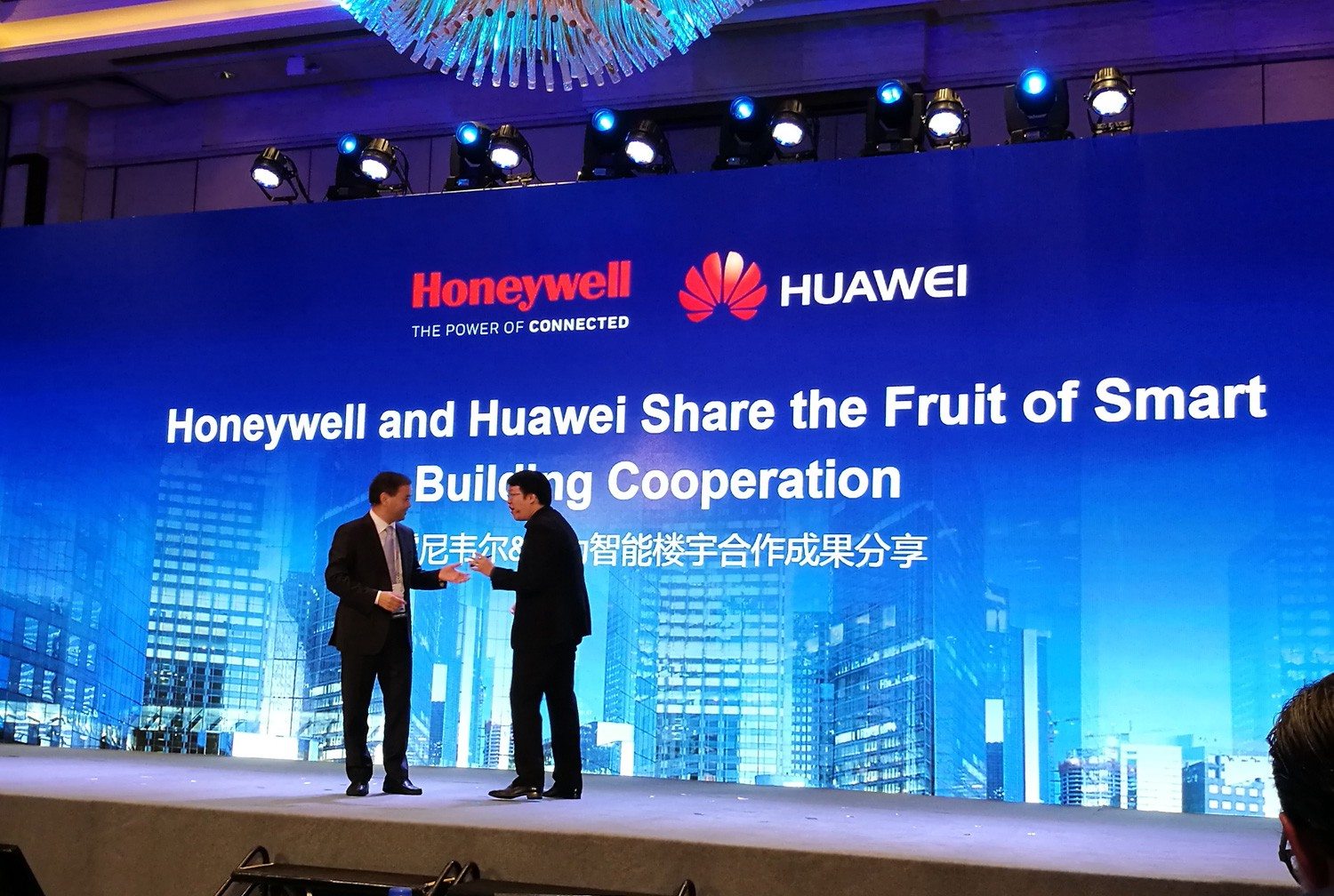 Digital Transformation: How Huawei Assists Fortune Global