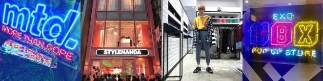 Korean Fashion Still Popular On The Tokyo Streets