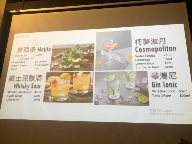 台北市松山區KAFNU 「微醺調酒饗宴」 財富方舟尊榮VIP活動