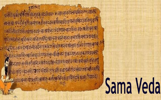 What is SamaVeda ? (Sama veda - KNOWLEDGE OF SONGS)