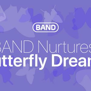 BAND helped this nonprofit organization nurture its community