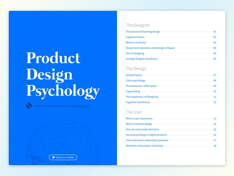 プロダクトデザインの心理学