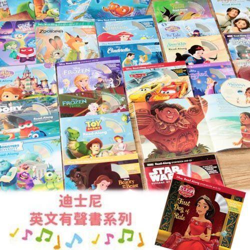 《迪士尼》英文CD有聲書系列 - 《媽咪愛》育兒好物團購推薦