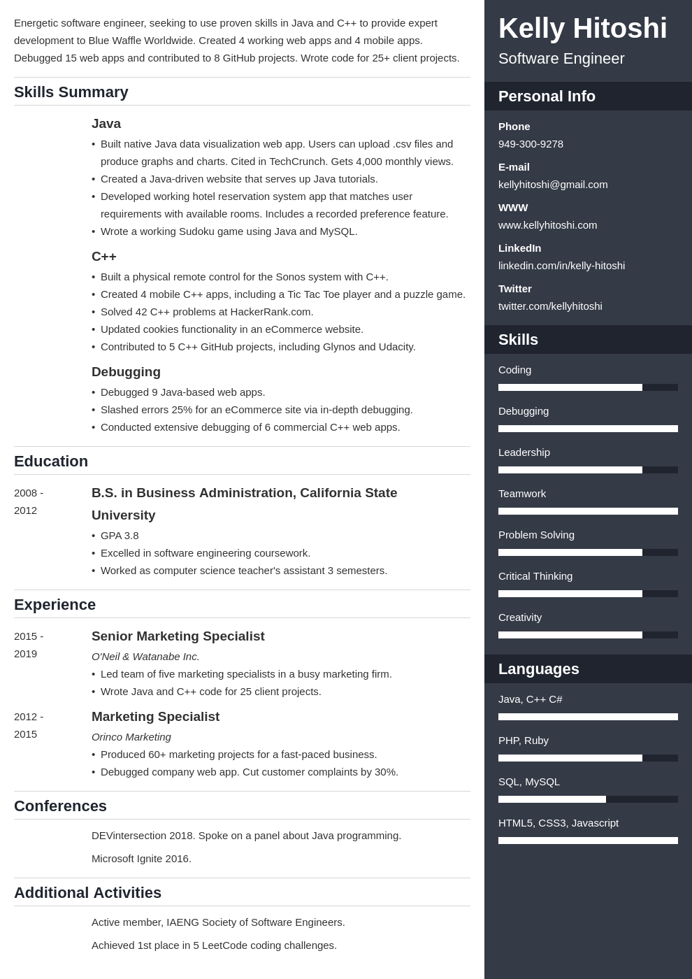 With an objective statement, you can highlight relevant skills and what you would bring to the new position. Career Change Resume 2021 Sample Template Summary Statement