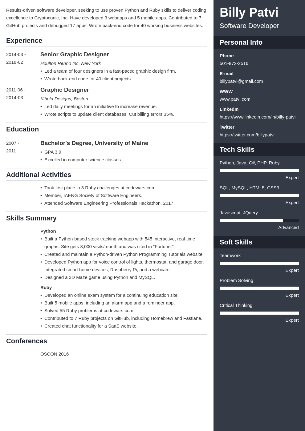 If you're in the beginning of a career change and hoping to find a job, your objective statement is crucial. Career Change Resume Example Guide With Samples Tips