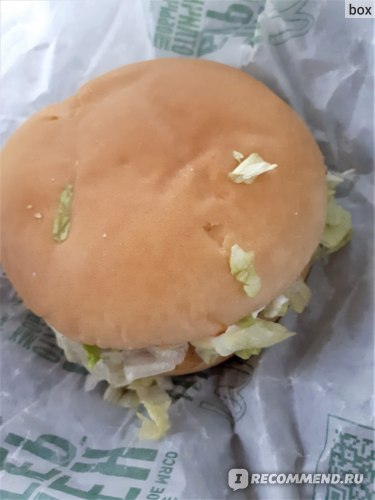 McDonalds Hail Mil сүйкімді Карс пен құбыжық джем