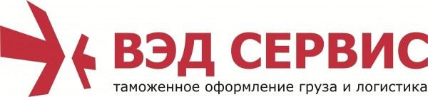 Альта-Софт Такса - Расчет контракта.