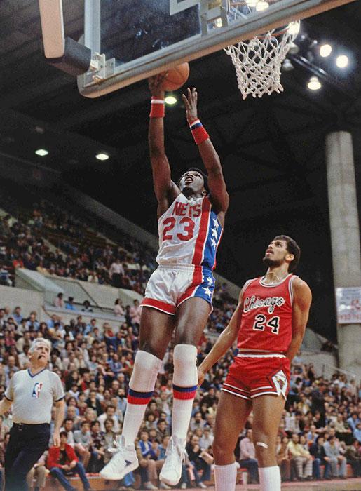 Resultado de imagen de new jersey nets 1977