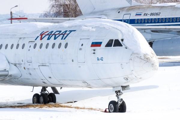 Ульяновский музей Гражданской авиации ...