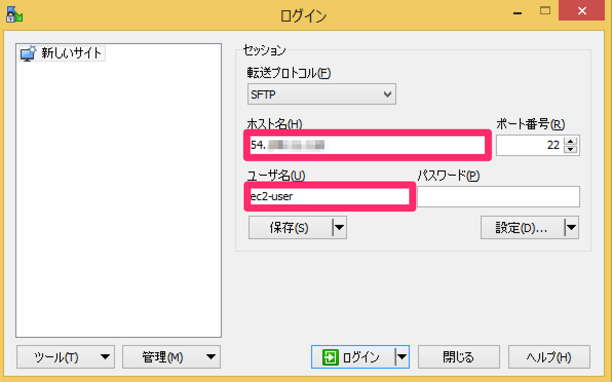 WinSCPでAmazon LinuxにSFTP接続してみた   DevelopersIO