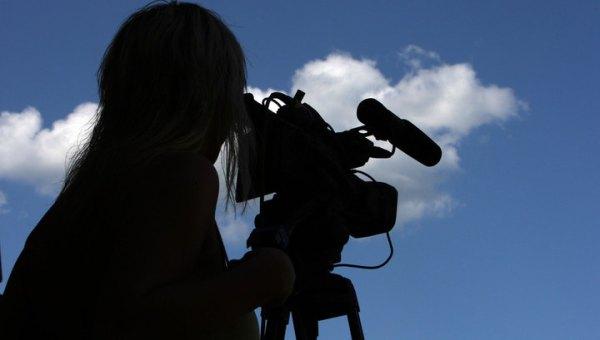 Вести.Ru: Журналисты не согласны с решением голландского ...