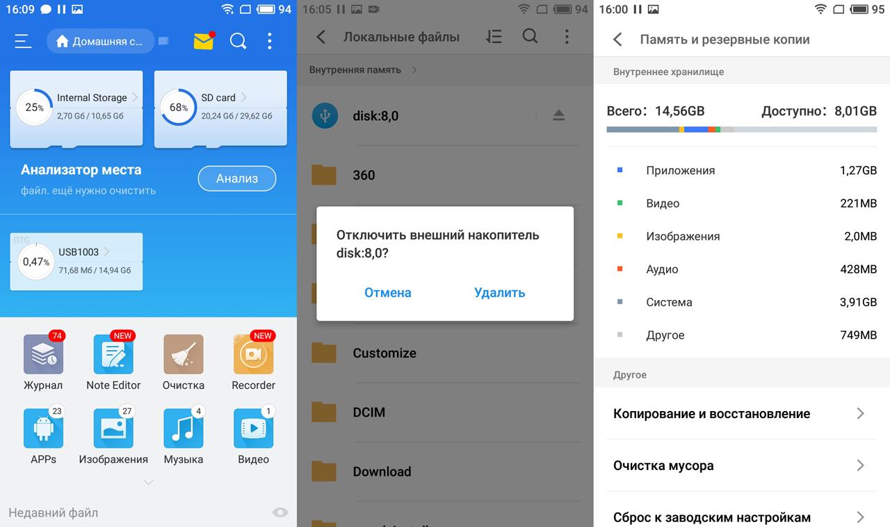 IPhone 3gs-da SIM-karta uyasini qayerdan sotib olish mumkin