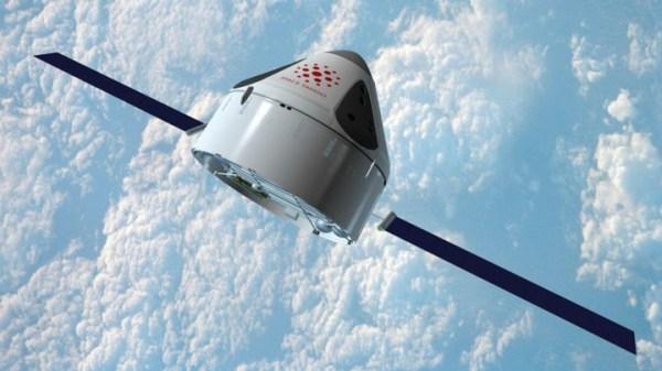 Частная компания анонсировала запуск на орбиту ...