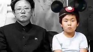 Kim jong un bambino 4