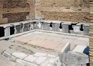 bagni pubblici ostiak