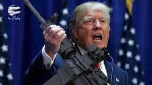 trump fucile